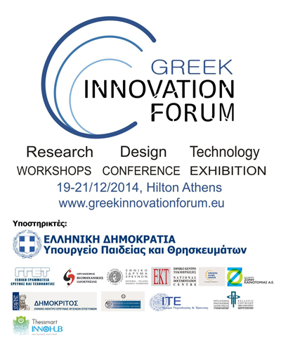 Greek Innovation Forum poster